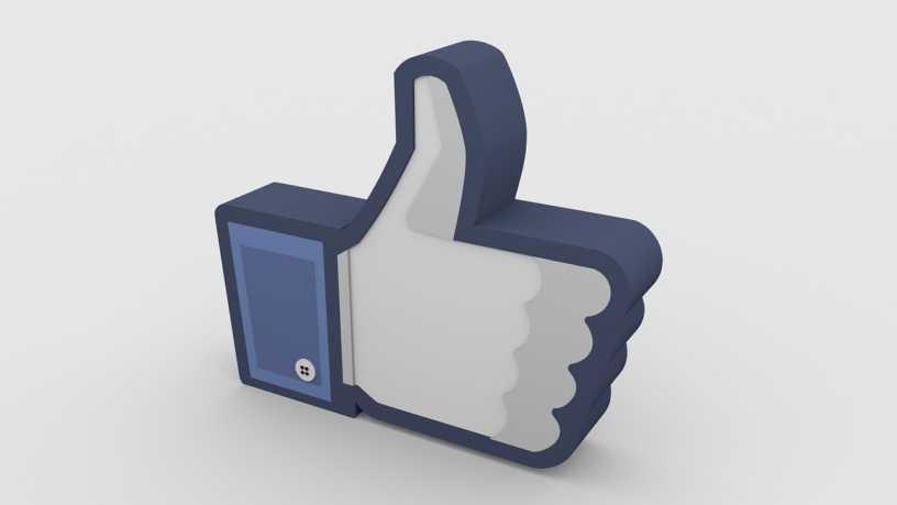 jak-usunac-sekcje-inni-lubia-tez-z-fanpage-facebook