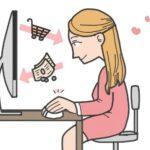 dane osobowe czyli giodo i rodo a wdrożenie sklepu online internetowego