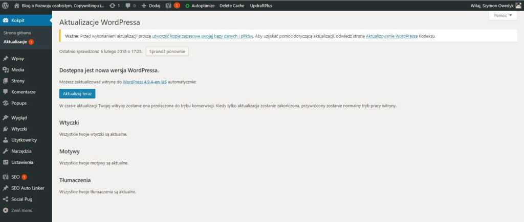 Jak zwiększyć szybkość ładowania strony - aktualizacja wordpressa, wtyczek i szablonów a szybkość działania strony