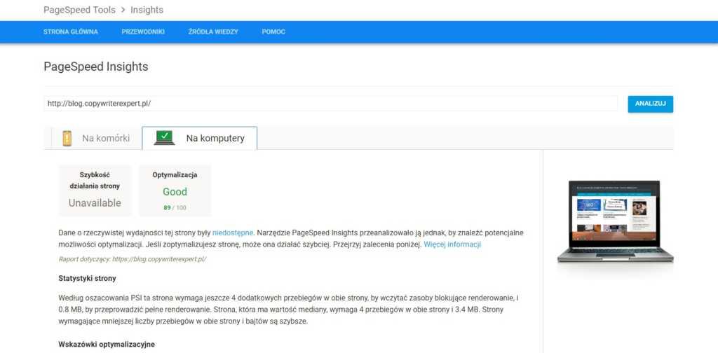 page speed insight szybkość ładowania się bloga na komputeraach